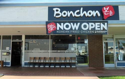 Bonchon 01