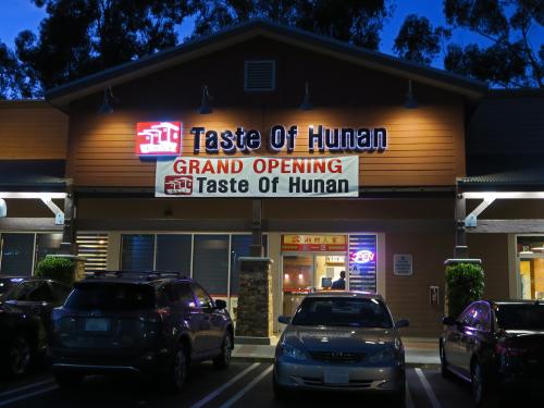 Taste of Hunan 13