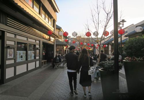 L Tokyo 01