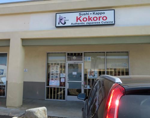 Kokoro Lunch 01