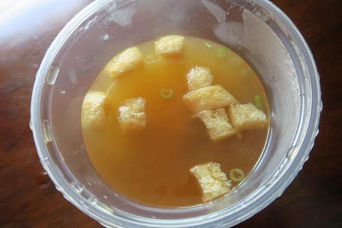 Covid Okan Miso Soup04