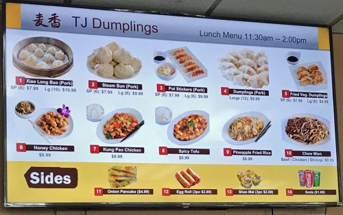 TJ Dumplings 02b