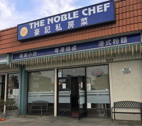 C-19 Noble Chef 01