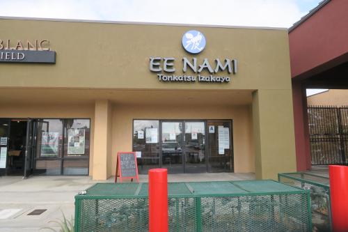 Rev EE Nami 01