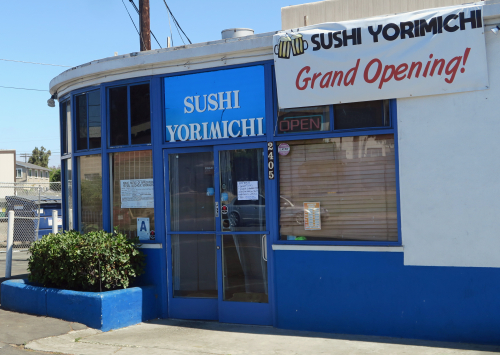 Yorimichi 01