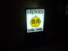 Suzuya_054
