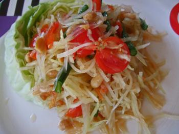 spicy papaya salad thai