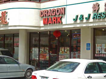 Dragonmark01