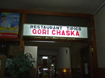 Peru3_233