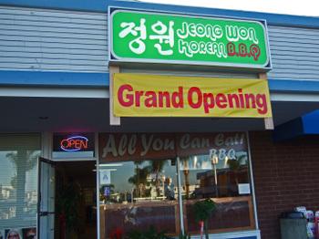 Jeongwon01