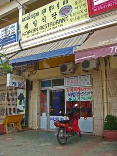 Cambodia200801_874