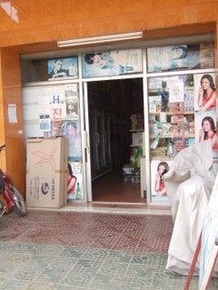 Cambodia200801_875