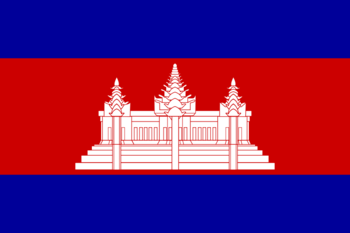 800pxflag_of_cambodia_svg