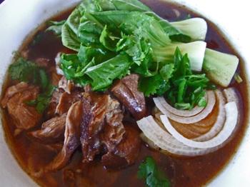 Yangroumein01