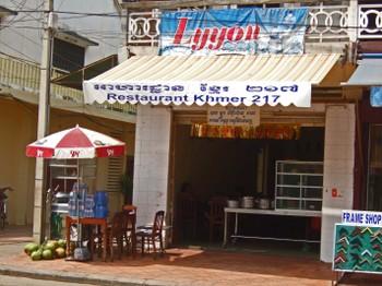 Khmer21701
