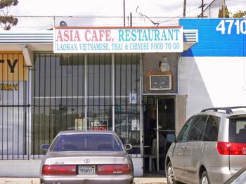 Asiacafe01
