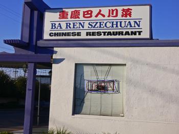 Barenagain01