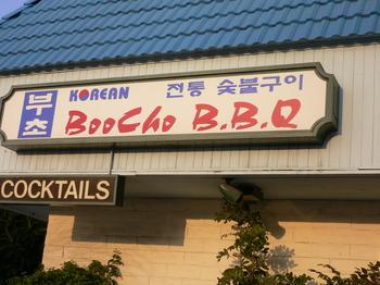 Boocho01_1