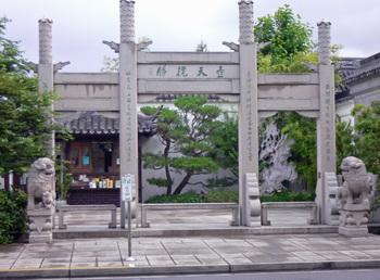 Chinesegarden01