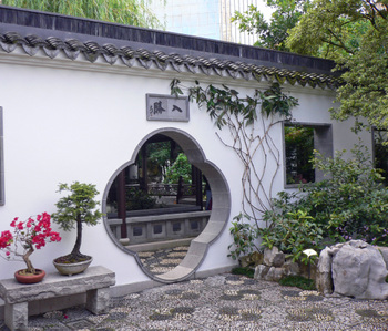 Chinesegarden02