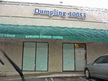 Dumpling1005301