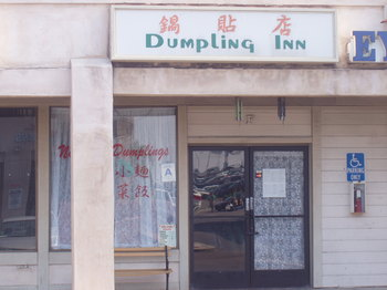 Dumplinginnsign