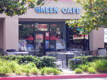 Greekcafe01
