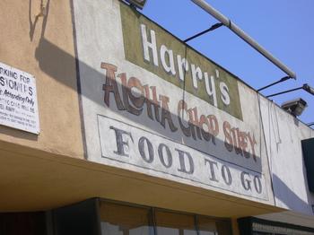 Harrys01