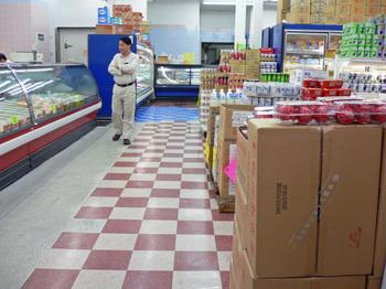Hksupermarket07