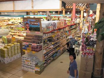 Road Trip Marukai Gardena And Harry 39 S Aloha Chop Suey Mmm Yoso