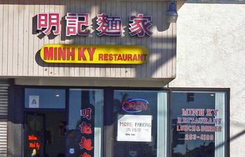 Minhky01