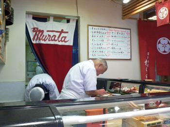 Murata02
