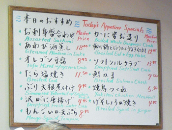 Murata03