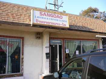 Sangdao01