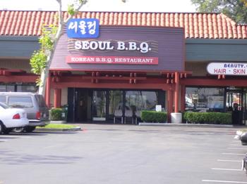 Seoulbbq10