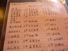 Shangci02