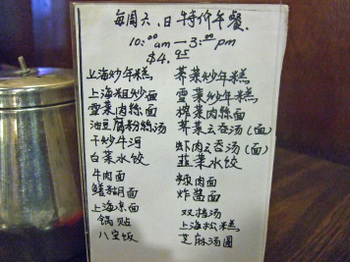 Shanghaicity207