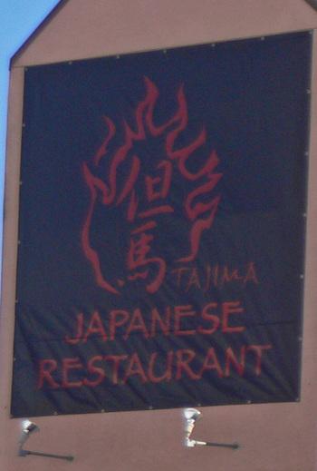 Tajima19