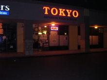 Tokyo_011