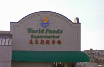 Worldfoods01