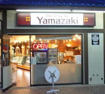 Yamazaki01
